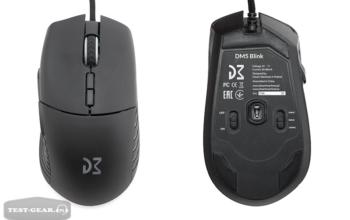 DM5 2